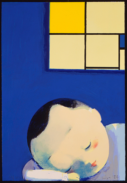 Untitled (Dreaming if Mondrian)